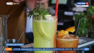 «Праздник лопуха» пройдёт сегодня в Алтайском районе