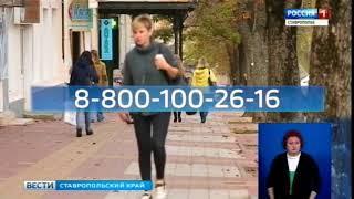Ставропольцы могут пожаловаться на задержки зарплаты и свалки