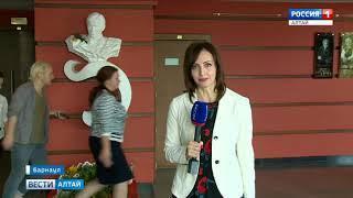 Открытие Шукшинского кинофестиваля. Прямое включение