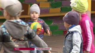 В Томске планируют ежегодно строить по школе