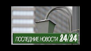 ОНФ обратится в прокуратуру из-за сотен новых камер в Москве