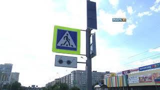 В Кургане на опасном перекрестке появился светофор