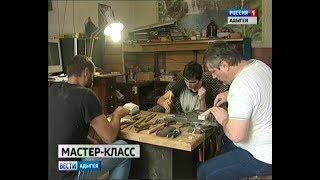 Ювелир и оружейник из КБР Залим Тумов проводит в Адыгее мастер классы