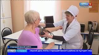На развитие здравоохранения Мордовия получит более 76 миллионов рублей из федерального бюджета