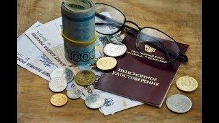 Основные решения Владимира Путина по изменению пенсионной системы