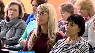 В школах Калининградской области стартовал проект «Читающая мама»