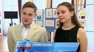 Россия Молодая от 3.03.18
