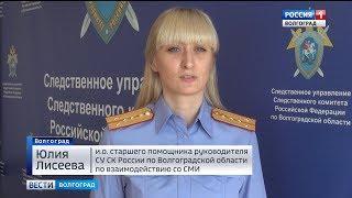 В Новоаннинском районе 9-летняя девочка погибла от сильнейшего удара током