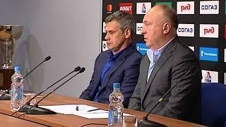 Руководство ХК «Локомотив» провело традиционную предсезонную конференцию