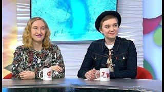 Веселых и активных жителей и гостей Ханты-Мансийска приглашают в «Молодёжную гостиную»