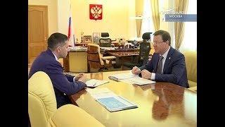 Дмитрий Азаров провел встречу с главой Минприроды РФ Дмитрием Кобылкиным
