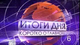 «Высота 102 ТВ»: В Волгограде сына экс-депутата приговорили к реальному сроку за взятку