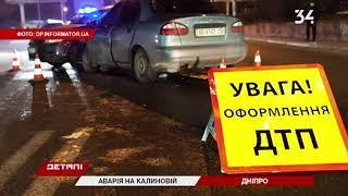 ДТП на Калиновой: есть пострадавшие