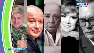 Сегодня вечером на «России 24» смотрите новый выпуск программы «Здоровье северян»