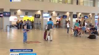 27 сентября запускается прямой рейс из Калининграда в Пермь