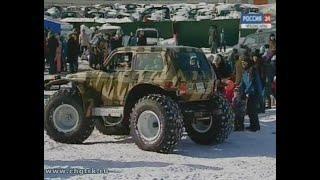В День защитника Отечества  клиенты «Диал-Авто» прокатились на  снегоболотоходе