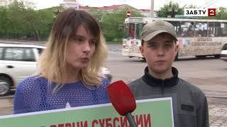 Матвиенко не дали увидеть пикет обманутых дольщиков
