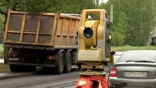Ярославцам предлагают обсудить список дорог, которые будут отремонтированы в 2019 году