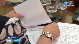 В Архангельске проходит большое совещание уполномоченных по правам ребёнка