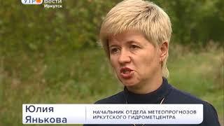 На этой неделе в Иркутской области похолодает