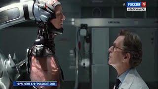 Новосибирские физики разработали прототип искусственного сердца