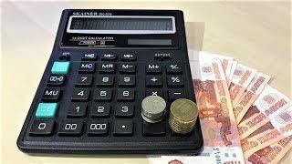 Югорчан научат пользоваться деньгами
