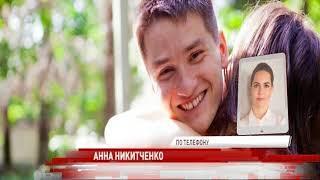 О погибшем в авиакатастрофе с АН-148 ярославце рассказала его жена