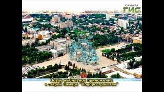 """""""ТВоё время"""" от 04.05.2018"""