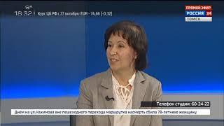Интервью. Наталия Черкасова, заместитель руководителя Управления Росреестра по Томской области