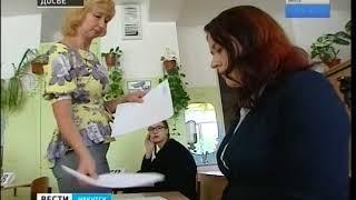 Почти 15 тысяч человек будут сдавать ЕГЭ в Иркутской области