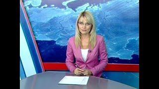 Вести Адыгея - 13.11.2018