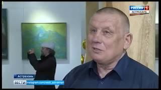 Колорит Северного Кавказа в Астрахани