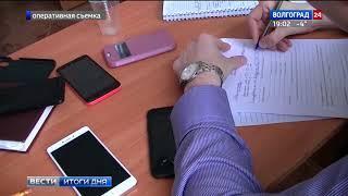 Красота на миллионы: в Волгограде расследуют дело преступной группы косметологов