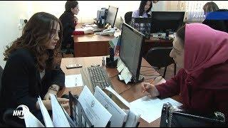Дагестанцы могут заработать на отдыхе в Крыму