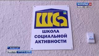 В Волжском набирает популярность проект «Бабушка на час»