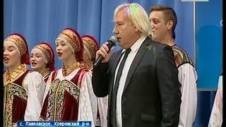 ДК в Павловском