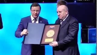 Лучших нефтяников Самарской области наградили в преддверии профессионального праздника