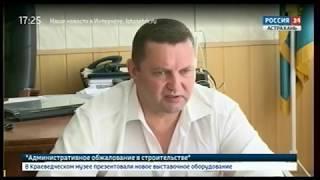 """""""Административное обжалование в строительстве"""""""