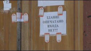 Молодежный центр в Ставрополе под замком
