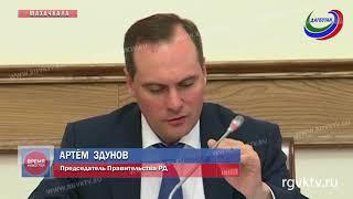 В правительстве республики обсудили проведение инвентаризации госимущества