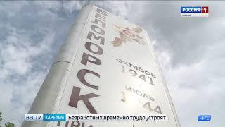 Безработные граждане примут участие в подготовке Беломорска к проведению Дня республики