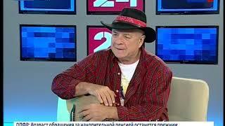 Интервью Г Гладков