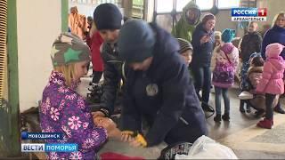 В Новодвинске отметили 369 лет со дня создания службы пожарной охраны