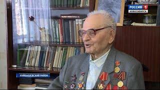 """""""Вести"""" встретились с врачом-ветераном Великой Отечественной войны"""
