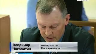 Врио главы региона Александр Усс предлагает перенести за город ТЭЦ-1