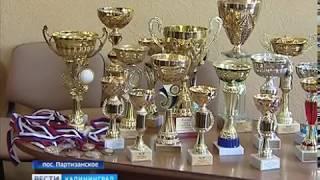 Волейболисты из посёлка Партизанское стали чемпионами области среди юниоров