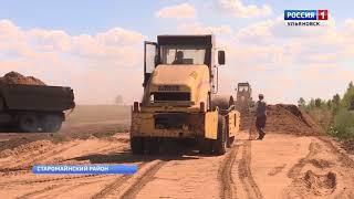 Строительство дороги в селе Иваново