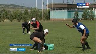 Японские школьники сразились с красноярцами на турнире по регби