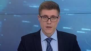 Новости Рязани 07 февраля 2018 (эфир 18:00)
