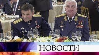В России сегодня отмечается День Героев Отечества.